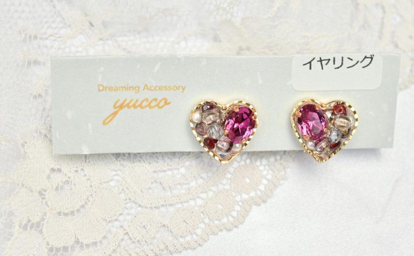 【Heartful vintage】