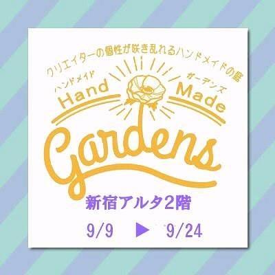 HandMade gardens 2017.09.09-24