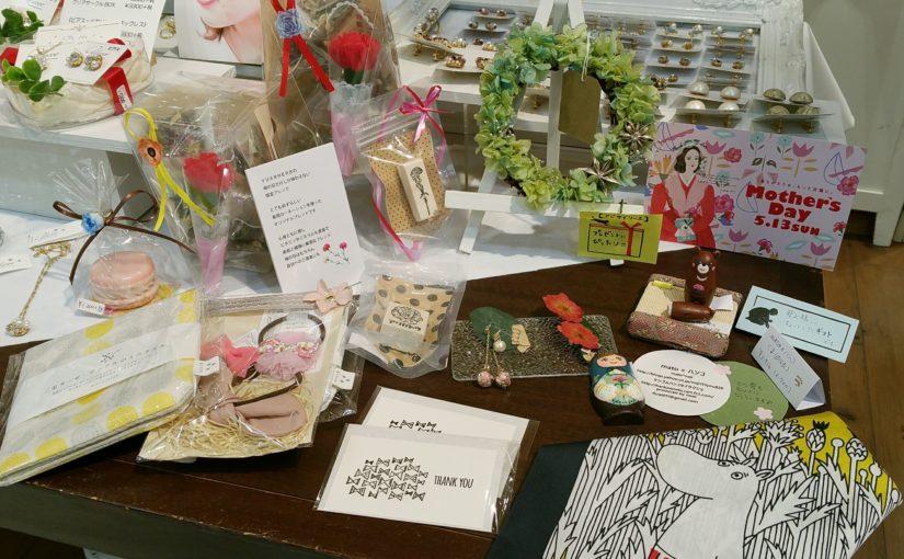 京阪シティモール天満橋☆高品質なギフト&プレゼント