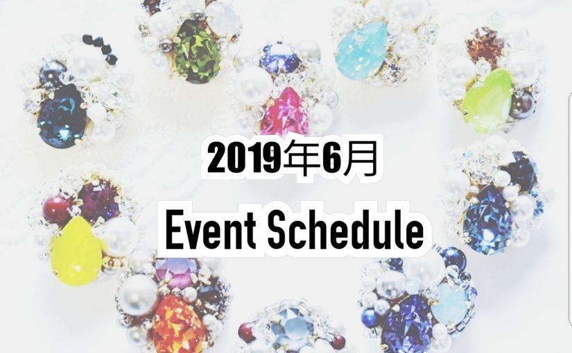 2019年5月イベント
